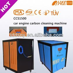 OEM accepte car cleaning/ cheap car cleaning machine