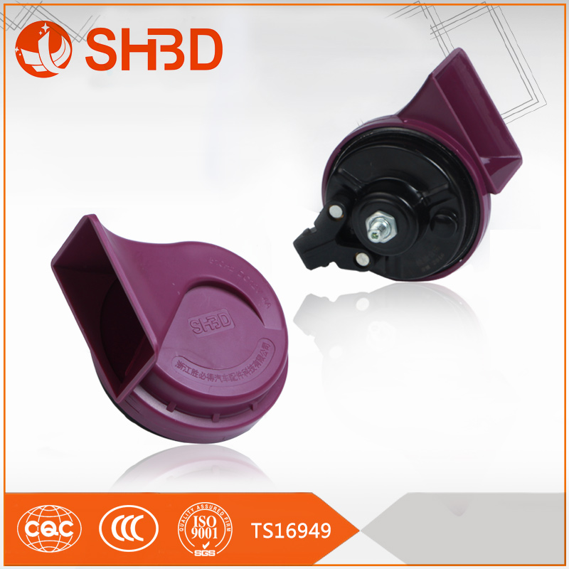 shbd cheap horn french For Peugeot car
