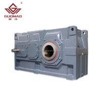 GUOMAO factory outlet s gear reducer for cememt