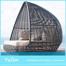 Rattan round outdoor lounge bed with canopy cheap sunbed