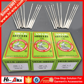 industrial sewing machine needles