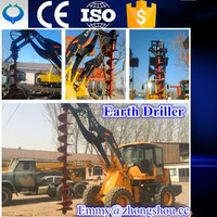 926 wheel loader, tree planting hole digger machine ,drilling equipment
