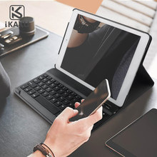 Luxury smooth PU leather tablet cover case bluetooth keyboard for ipad air 2