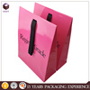 Fancy handbag shape paper gift bag
