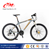 Bicicletas mountain bike / No Foldable and Mountain Bike Type 26inch carbon mountain bike/Mountain Bike Type Steel Fork Material