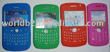 Silicon Case Skins for BlackBerry Curve 8900/9000/8100/8300, with keyboard cover