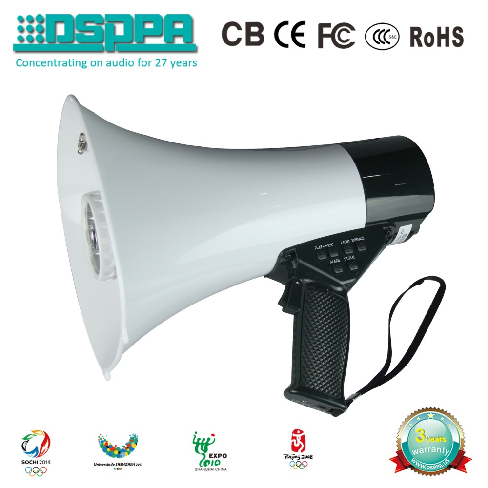 DSPPA DSP166HD Police Siren Record Megaphone with MP3 High Fidelity horn