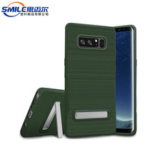 Gorgeous 2 in 1 back case for samsung galaxy note 8
