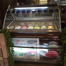 Italian stype fashion used ice cream freezer for sale Xuzhou manufacturer