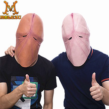 2017 Hot Selling Rubber Penis Head Dick Mask Latex Animal Prank Party Costume Funny Big black Dick Head Mask sex toy
