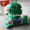 /product-detail/factory-direct-sale-good-quality-solid-control-system-zcq240-vacuum-degasser-60734700592.html