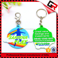 Promotional low price soft 3d pvc keychain