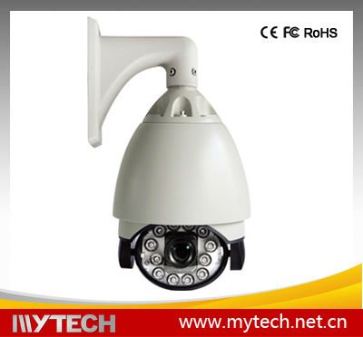 long ir distance 220 preset english osd menu 36x ptz low price with night vision ptz camera