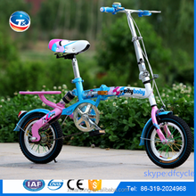 best present for boys and girls student aged 6 to 12 years old new type folding bicycle BMX