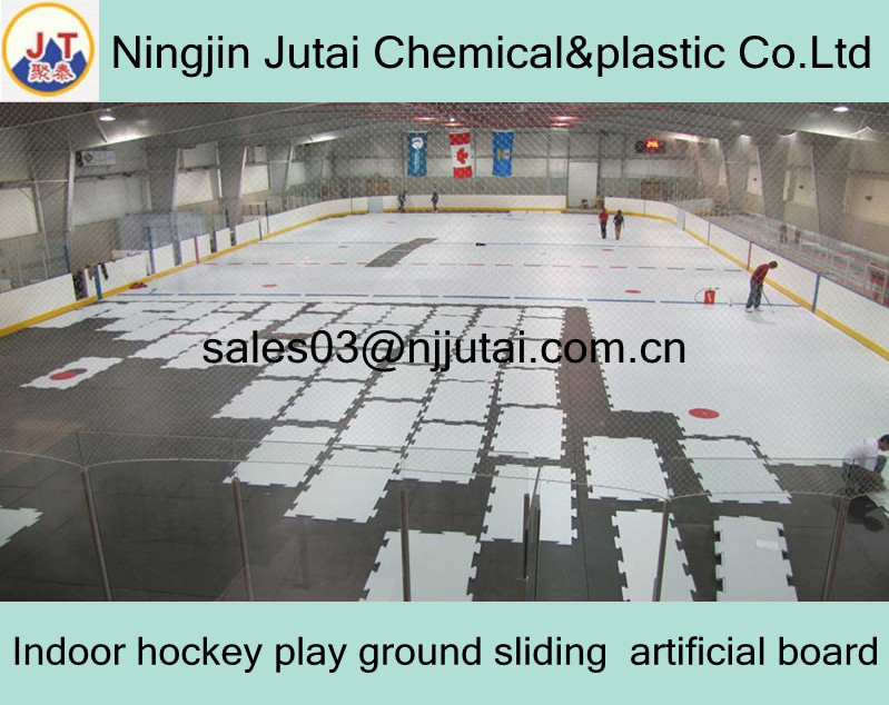 Indoor hockey play ground sliding artificial board