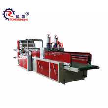 The small plastic garbage bag making machine price in China