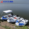 Hider Pvc Pontoon Boat with Guard Bar, Used Inflatable Pontoon Boats/Inflatable Pontoons, Pontoon Boat