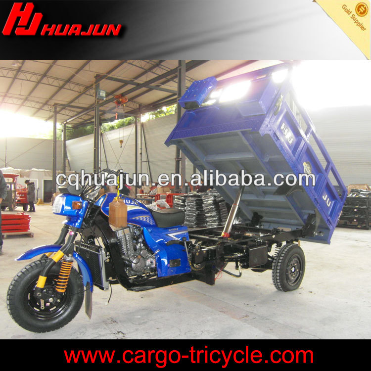HUJU 150cc self dumping hopper / trimotorcycles of peru load / motocycle scooter 3 wheel for sale