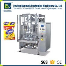China Electric dirt packing machine