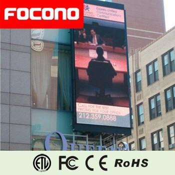 P16 New Design Slim LED Video Wall, 8 Years Warranty Outdoor LED Advertising Panel