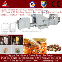 700 pcs per minute kraft paper bag making machine with CE and video