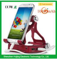 Universal phone docking station for htc one x samsung galaxy s4 iphone 6s plus