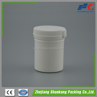 50cc pharmaceutical HDPE plastic bottle, pills white HDPE plastic jar