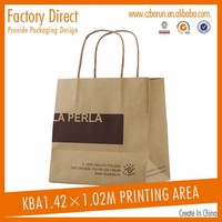 Cheap printed recycled brown paper bag