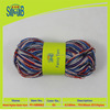 2017 direct buy oeko tex china wear sock yarn with wool nylon blended in dyed muti-colored