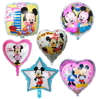 Lovely Cartoon character 18 inch square star round mickey minnie mouse shaped foil helium balloons for kids birthday decorations
