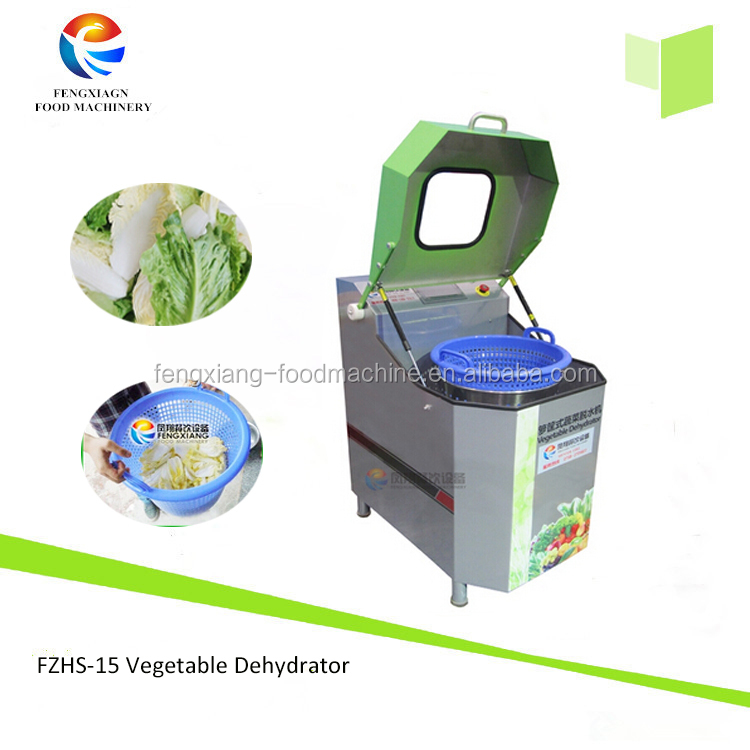FZHS-15 Hot selling fruit and vegetable dewatering machine,cabbage dehydrating machine,
