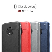 For Motorola Moto G6 Case Shockproof TPU Lychee PU Back Cover Mobile Cases