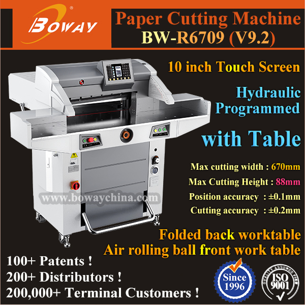 Electric Hydraulic Programmed 1000 sheets 670mm Paper guillotine cutting machine