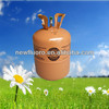 /product-gs/r404a-refrigerant-gas-1695941863.html