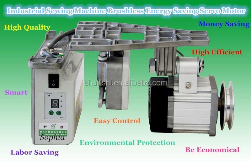 Servo motor for industrial sewing machine servo motor for Industrial servo motor price