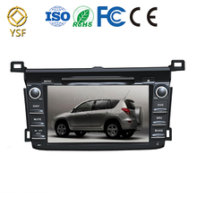 Radio Audio 7'' Capacitive Touch Screen 2G RAM Android 7.1 Car DVD Multimedia Player For RAV4 2013 2014 2015