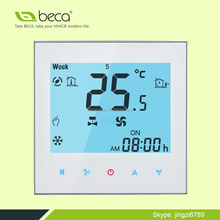 BECA China Modbus RS485 Room Thermostat