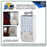 DP lighting electronic technology co ltd solar panel charging light