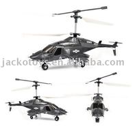 R/C 3CH BELL HELICOPTER