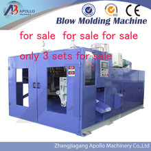 3 sets used plastic blow molding machines/plastic bottle blow molding machine made in china hot sale