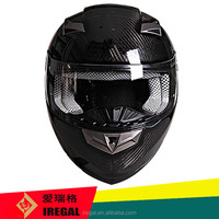 2015 top class material made bulletproof motorcycle helmet