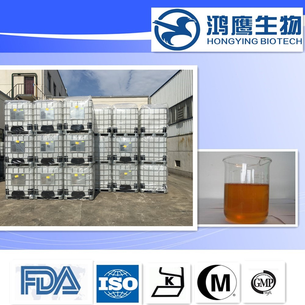 animal feed glucoamylase enzyme