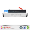 Toner Cartridge For Canon IR2002 Copier