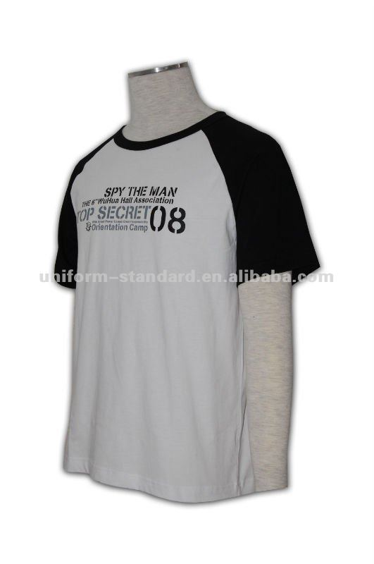 college t-shirt supplier in HK