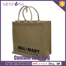 JB320 Jute Bag For Packing Wheat