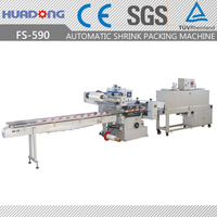 Automatic Milk Tea Thermal Shrink Packaging Machine