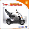 silver china eec 6000w electric scooter