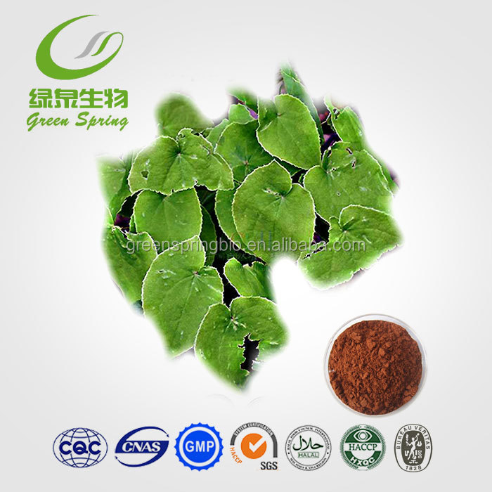 Food Grade ! Sex pills ! Wholesale epimedium extract,epimedium extract icariin 10% ! Premature Ejaculation-killer ! Hot sex pill