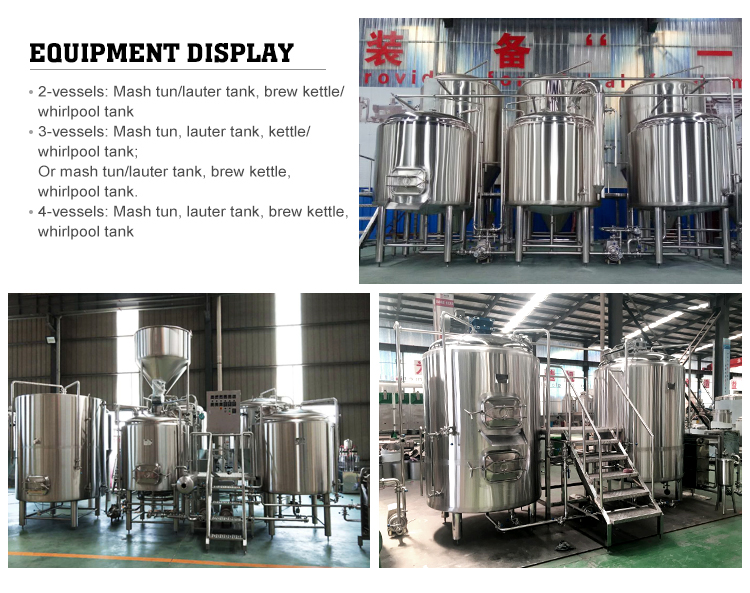 1000L 1500L 2000L 2500L Beer Brewing Equipment For Brewery