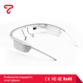 newest eyewear comfortable smart glasses android Bluetooth /WIFI connection ivs cloud i